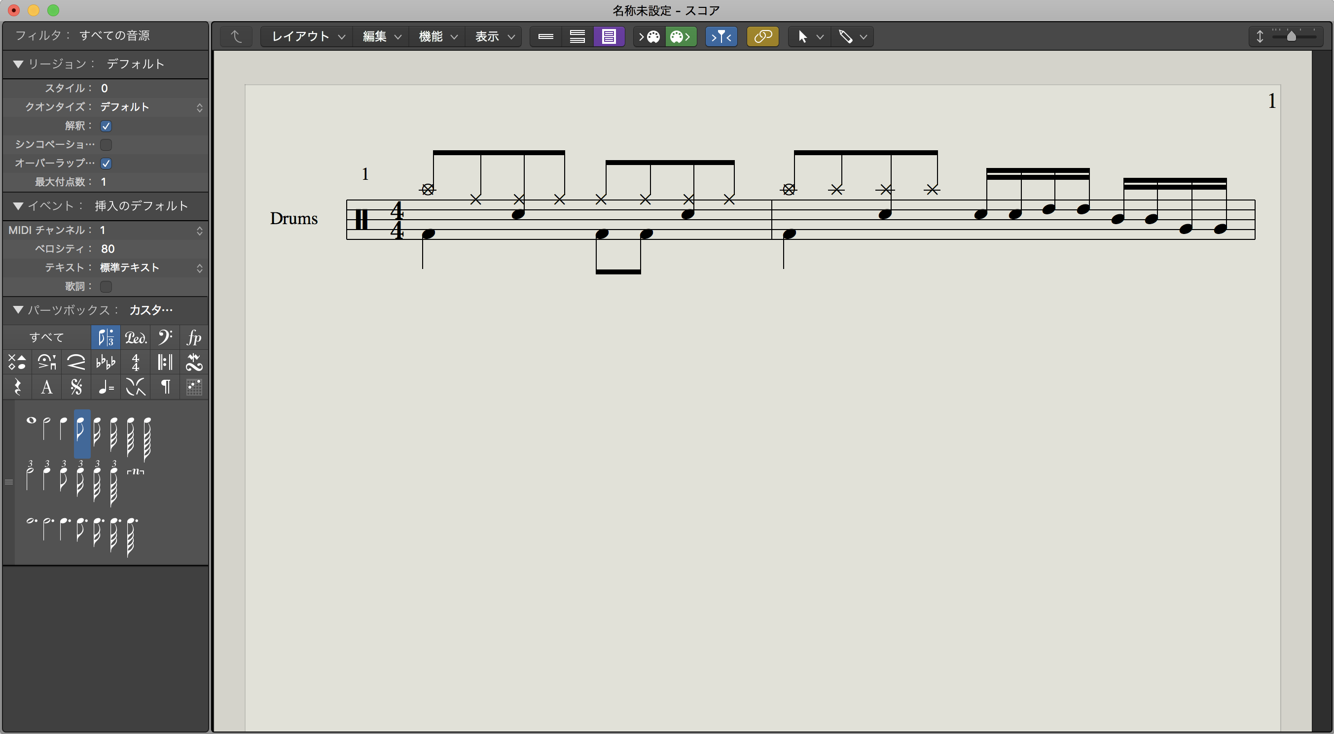 Logic Pro Xでドラム用の譜面を設定する方法
