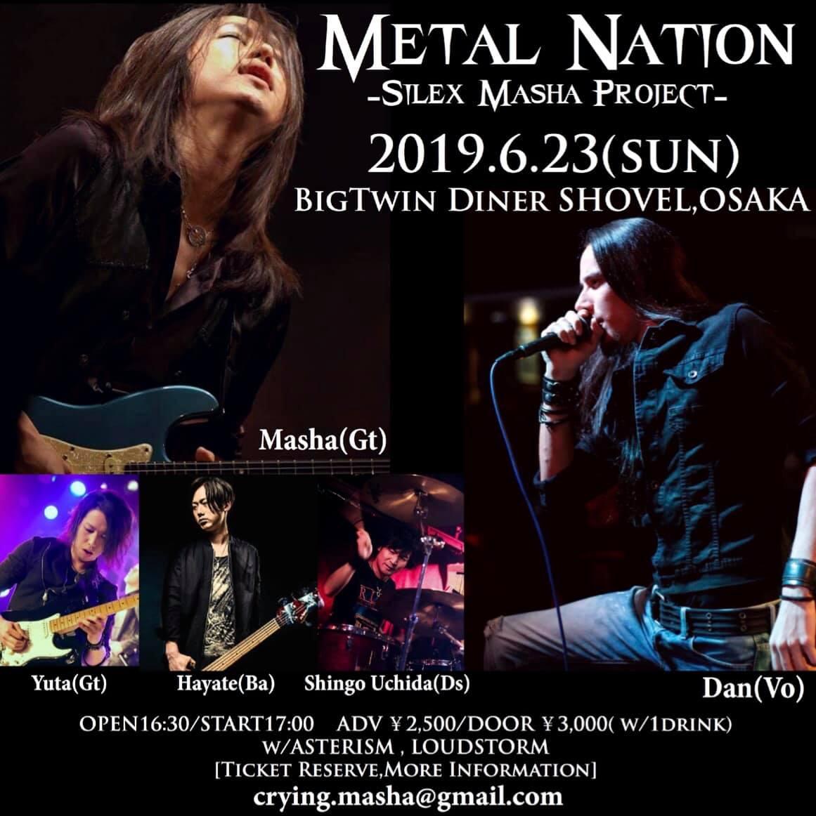 """ニュー・プロジェクト""""METAL NATION""""に参加決定!"""