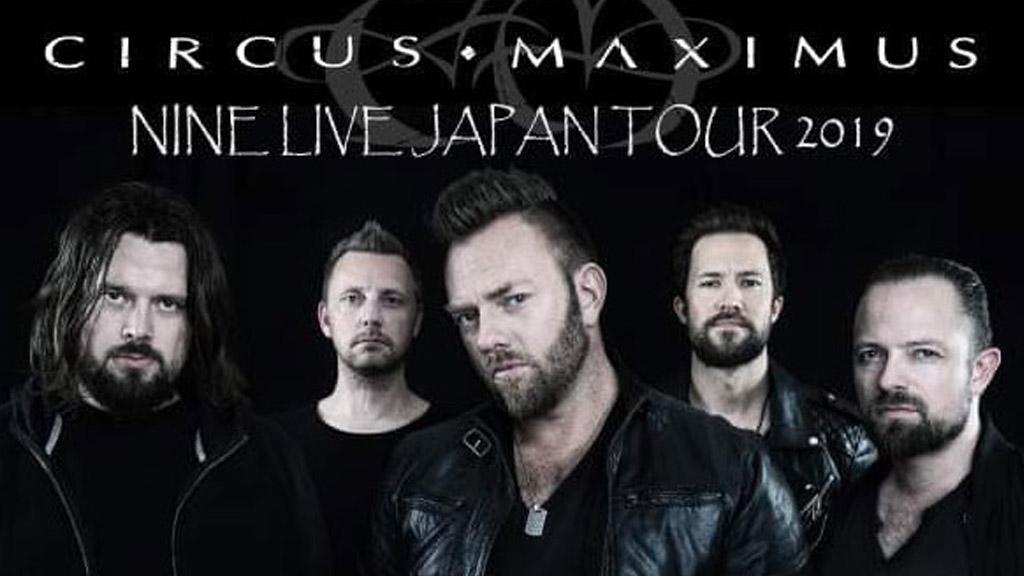 Circus Maximus JAPAN TOURに出演決定!