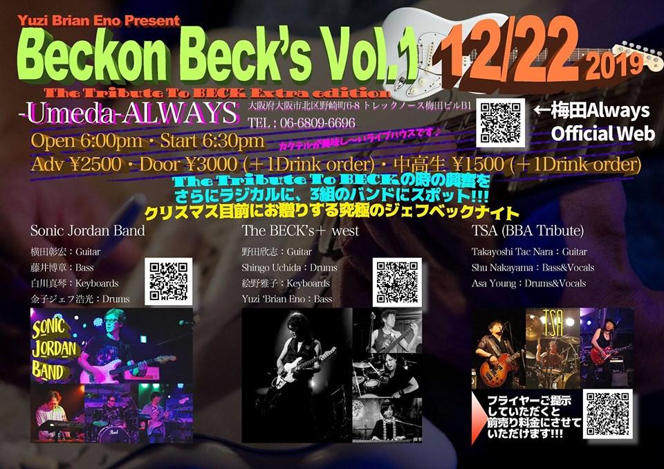 Beckon Beck's Vol.1