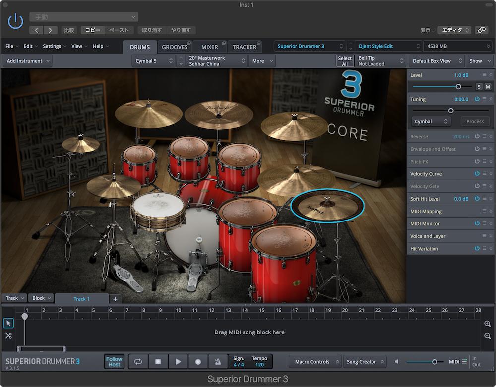 電子ドラムでDAWのドラム音源を鳴らす方法